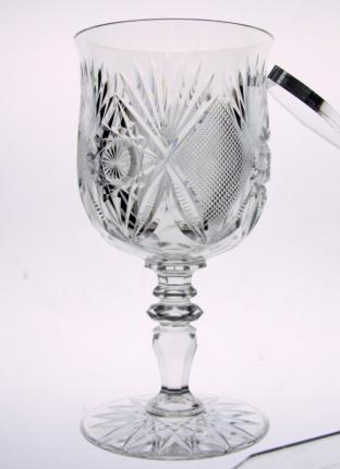 Gorgeous Straus Imperial Goblet – SOLD